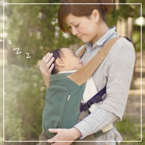 おんぶ抱っこ紐 出産祝い